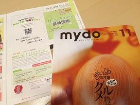 ミナクのブログ-mydo