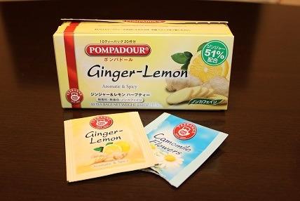 ミナクのブログ-tea