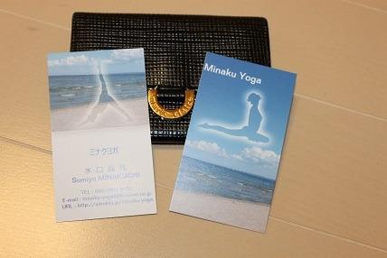 ミナクのブログ-card