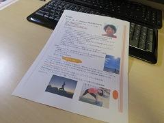 minakuのブログ-profile